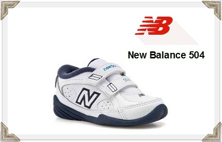 Click image to purchase these shoes online!